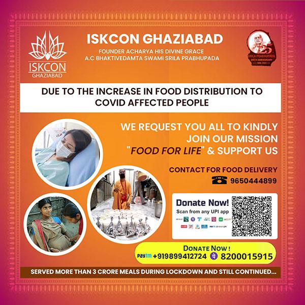 ISKCON FOOD FOR LIFE
